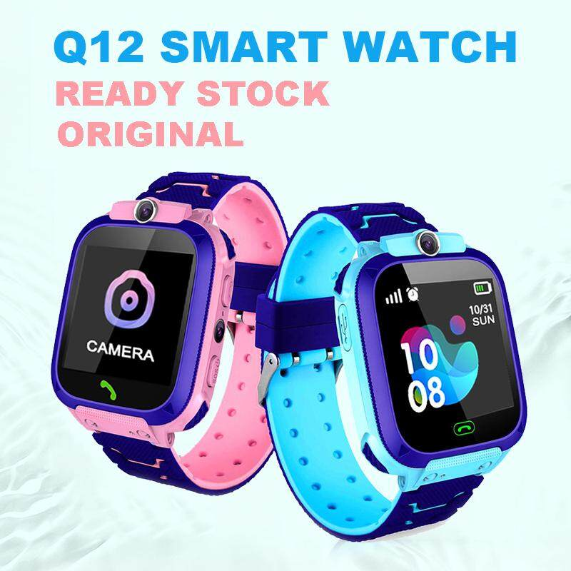 TopRating Q12 Children Smart Phone Watch Boy Girl Kid Student Camera 1.44 Inch Dial Call Voice Chat Precise Positioning Tracker Malaysia