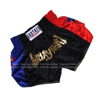 Quần Soóc MMa Cho Bé Trai Tiger Muay Thái Quần Thể Thao Nam Nữ Tập Đấm Bốc Chiến Đấu Tán Thủ Quần Tập Kickboxing Trẻ Em thumbnail