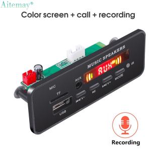 Aitemay Bluetooth 5.0 Board Giải Mã 5-12V Không Dây MP3 Mô-đun Máy Nghe Nhạc USB TF FM Đài Phát Thanh AUX Cuộc Gọi Rảnh Tay ghi Âm Với Điều Khiển Từ Xa thumbnail