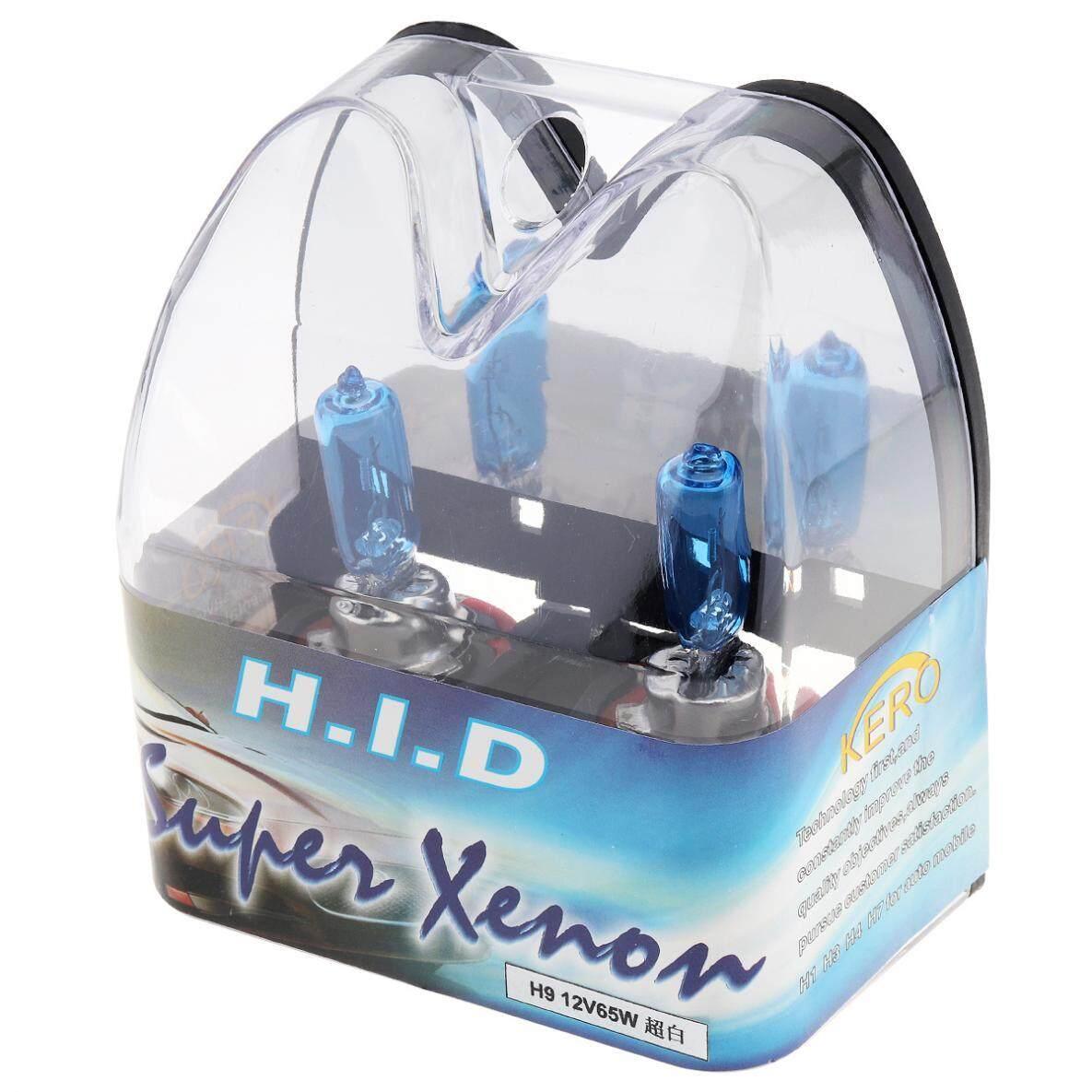 12V H10 55W XENON WHITE HALOGEN HEADLIGHT FOG GLOBES BULBS