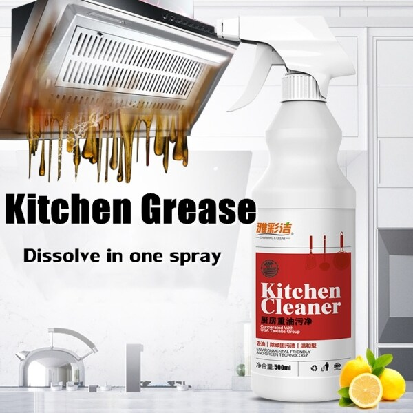 Kitchen Oil Stain Cleaner Wash Oil Pollution Foam Cleaning Multi-functional Kitchen Grease Cleaner Foam Cleaner All-Purpose Bubble Cleaner