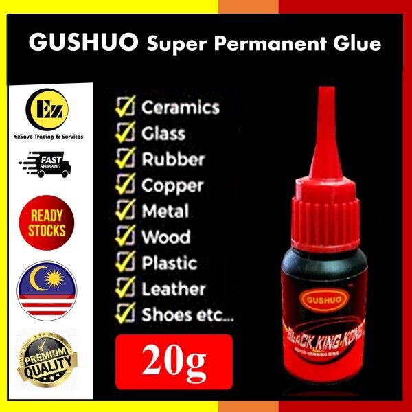 [READY STOCK] 20g GUSHUO Black King Kong/General-Purpose Strong Super Glue Universal Glue 黑金刚胶水快干胶502胶水