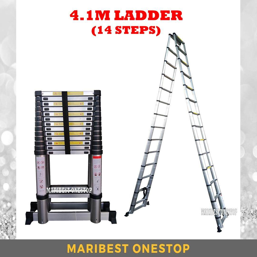 DS41 DOUBLE-SIDED TELESCOPIC ALUMINIUM LADDER WITH STABILIZE BAR 4.1M