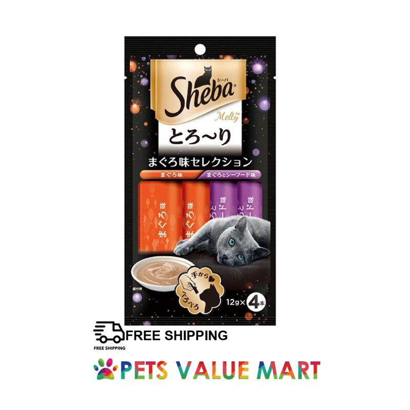 [free Shipping] Sheba Melty Tuna & Seafood Flavor ( 12g X 4 Sachets X 3 Packs ) By Pets Value Mart.