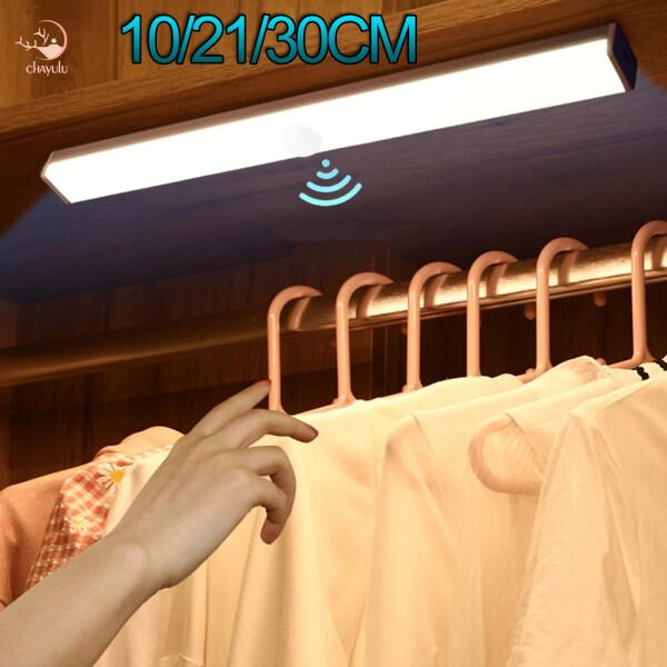 LoveBox Đèn Dưới Tủ 10/21/30Cm Đèn Nhà Bếp LED Sạc USB Trong Nhà Đèn Led Tủ Quần Áo Cảm Biến Chuyển Động Treo Tường
