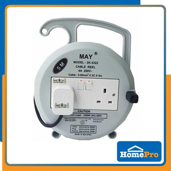 MAY Extension Plug Reel 2 Gang 2K-3322 5M
