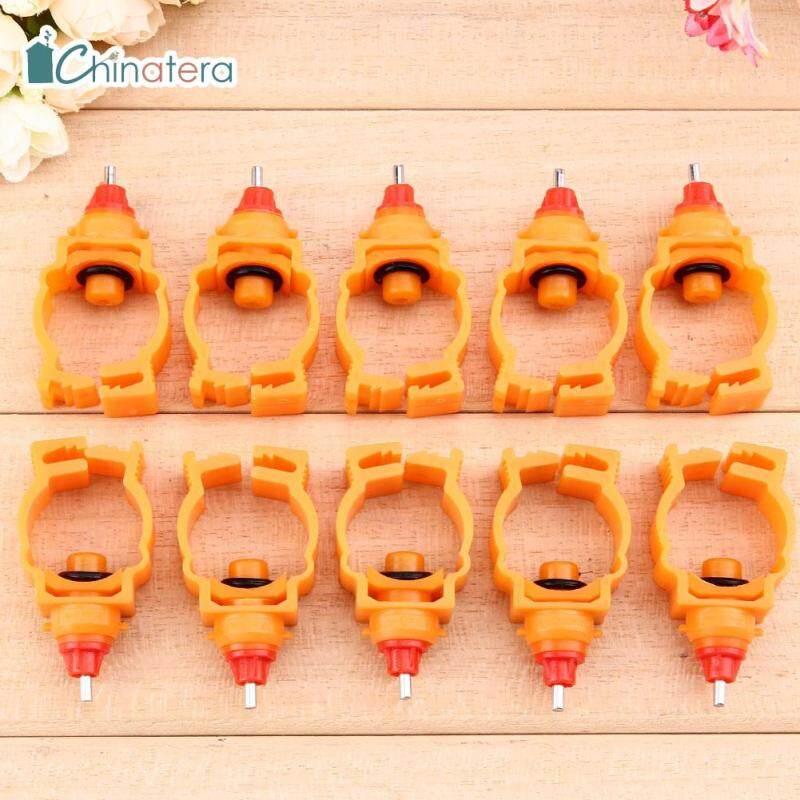 [Chinatera] 10 Chiếc Núm Vú Nước Gia Cầm Tự Động An Toàn Hữu Ích Gà Vịt Hen Uống