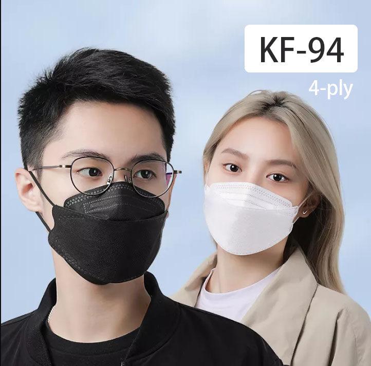 【ลดราคา】【 100000 ในสต็อก】【 COD 】 5 ชิ้นกลางแจ้งขี่จักรยาน faceshield windproof กันน้ำกันฝุ่นกว้างใช้ปรับหูห่วงป้องกัน faceshield KF94 Mask ผ้าที่เป็นมิตรกับผิว สี 5Pcs KF94 black-