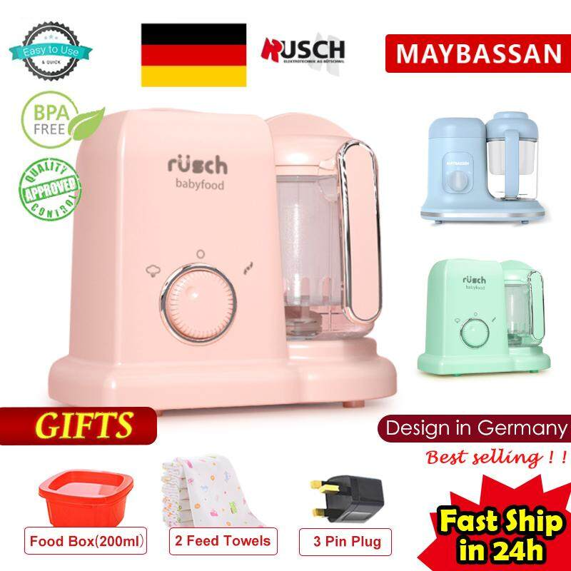 4 in 1 Germany Rusch Babycook Steam Cooker & Blender and Dishwasher Safe Food Processor with