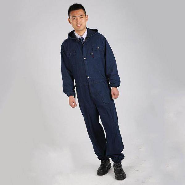 HILABEE Jeans Working Uniform Dust-proof Clothing, Electric Steam Welding Suit Mens Deluxe Unlined Long Sleeve Coverall