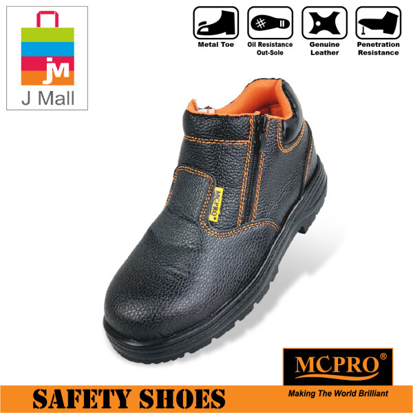 MCPRO #800 SAFETY SHOES Steel Toe Cap Mid Sole Medium-Low Cut