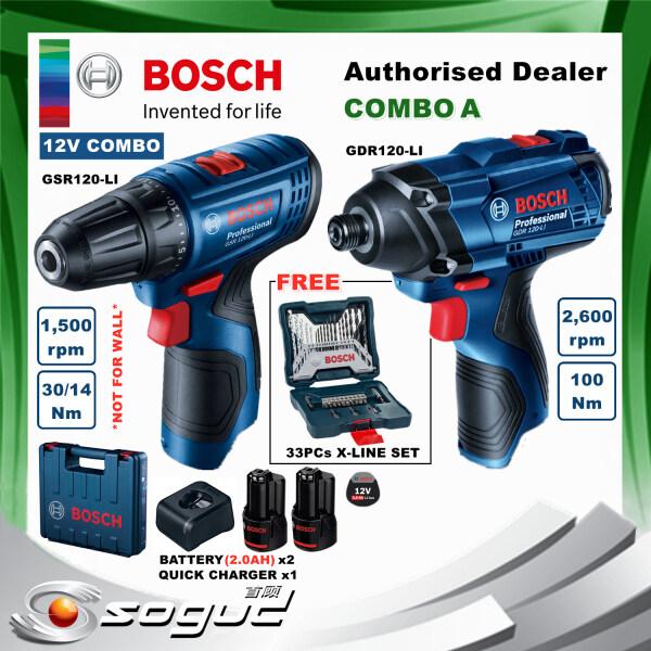 [COMBO]BOSCH GSR120-LI(GEN 2) 12V CORDLESS DRILL/DRIVER(GSR 120 LI) + GDR120-LI CORDLESS IMPACT DRIVER/WRENCH(GDR 120 LI)