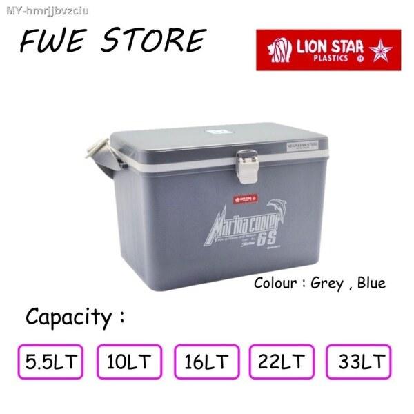 Lion Star Cool Box Marina   Ice Bucket   Ice Box   Picnic Box   Ice Cream Box