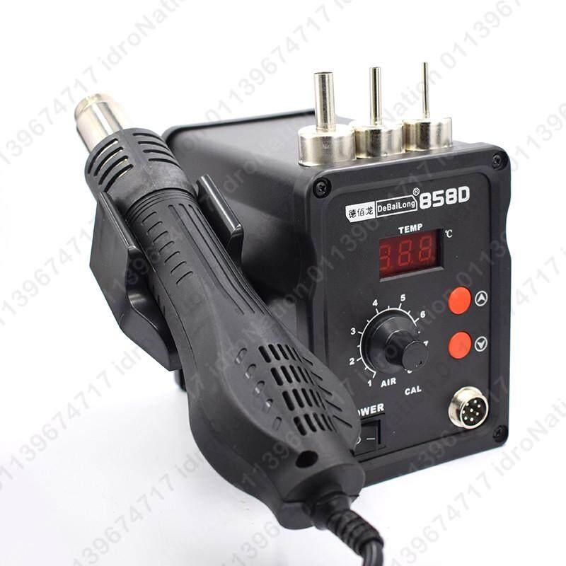 700W Heat Hot Air Gun Desoldering soldering station 858D DBL858D Air Rework