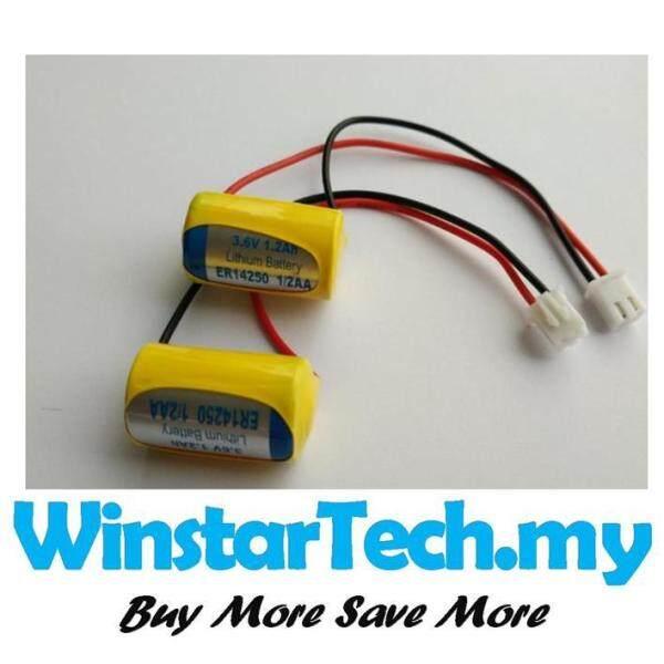 RAMWAY ER14250 1/2AA 3.6V 1200mAh 14250 PLC Lithium Battery with Plug Malaysia