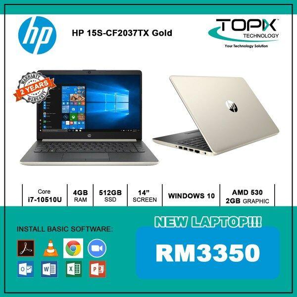 HP 15S-CF2037TX GOLD Malaysia