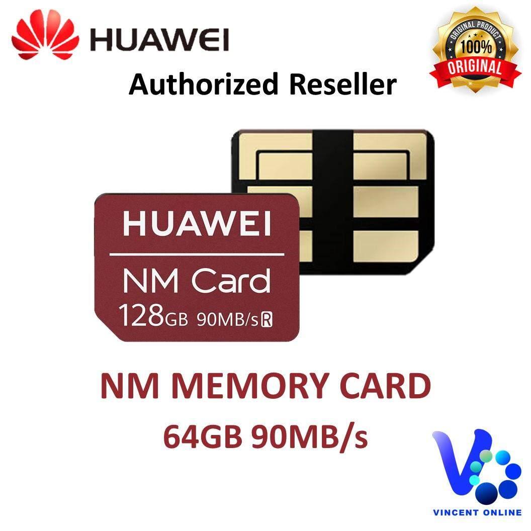 HUAWEI Nano Memory Card 128GB/256GB