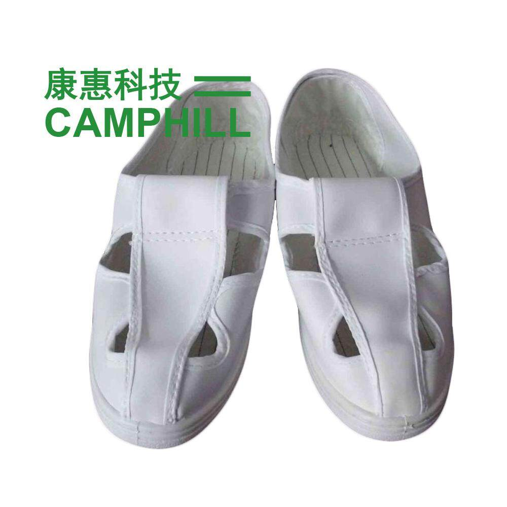 Esd Four Eye Shoes White Size:275/45 By Camphill Technology Sdn Bhd.