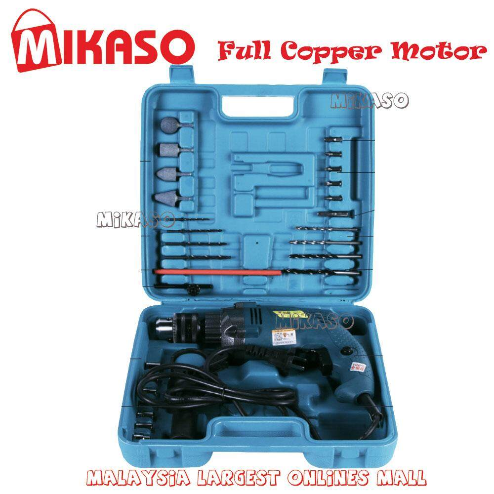 MIKASO Impact Drill Set 2 Mode 100% Full Copper Motor FREE CARRYING CASE