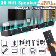 MagicWorldMall Soundbar HIFI 5 W * 2 TV Nhạc Bluetooth Gọi Thoại FM Thông Minh Điện Thoại Rạp Hát Tại Nhà Di Động Loa Siêu Trầm âm thanh Loa Wireles Loa Bluetooth Bluetooth