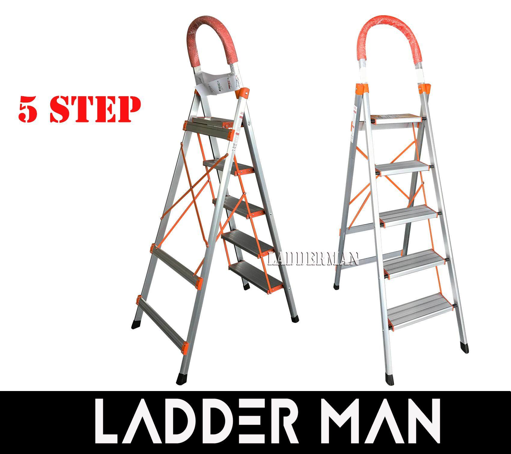 5 STEP HOUSEHOLD ALUMINIUM STEP LADDER WITH HAND GRIP HL005