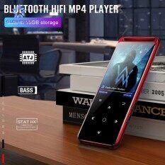 GloryStar Máy nghe nhạc MP3 Bluetooth 5.0 M6 Máy nghe nhạc di động HiFi 16 GB Lossless với Đài FM Máy ghi âm E Book Máy nghe nhạc MP3