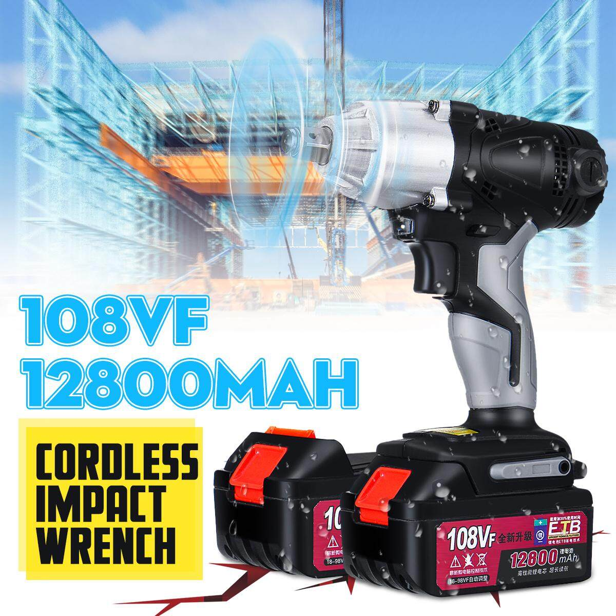 108VF LED Lighting Cordless Electric Impact Wrench 2pcs Li-Ion Batteries
