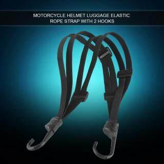 Dây cột giữ nón bảo hiểm hành lý trên xe máy có tính đàn hồi với 2 móc tiện dụng đa chức năng giá tốt - INTL thumbnail