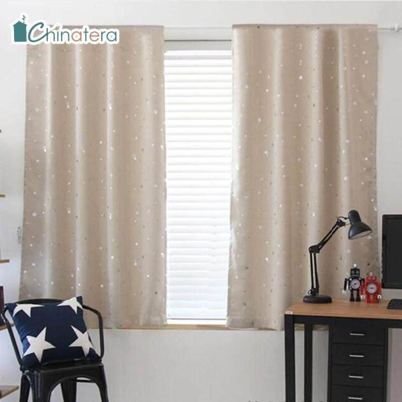 [Chinatera] 100X130 Cm Sao Rèm Tối Cửa Sổ Phòng Khách Rèm Che Màn Cho Rèm Phòng Ngủ Gia Đình