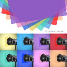 Andoer Bộ Lọc Ánh Sáng Dạng Gel Trong Suốt 8 Màu, Gel Chỉnh Màu Lớp Phủ Màu 30*30Cm/12*12In Bộ Lọc Ánh Sáng Tấm Nhựa Cho Đèn LED Studio Đèn Flash Nhấp Nháy Ánh Sáng DJ