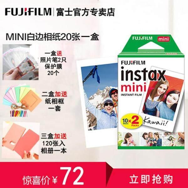 Fuji Polaroid Mini Paper Mini7s/25/70/90 7C 9 Leica Universal 3-Inch White Edge Camera Paper