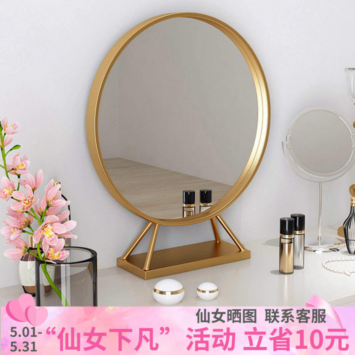 I Yue Desktop Makeup Mirror With Lamp Led Desktop Web Celebrity Dormitory Bedroom Mirror Girls Receive Frame Dresser Mirror Lazada