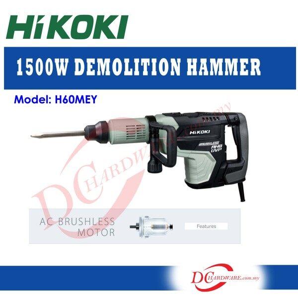 HIKOKI H60MEY DEMOLITION HAMMER