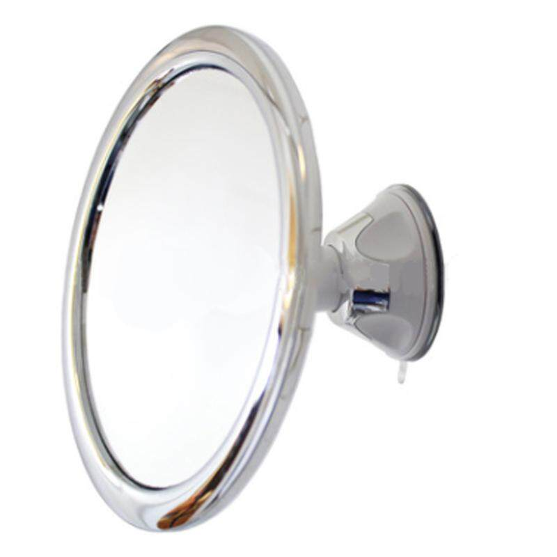 360 Rotation Fogless Suction Cup Shower Shave Make Up Fog Free Mirror