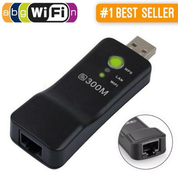 Bảng giá Hoa TV Thông Minh Để Uwa-Br100 Wifi USB Không Dây Bộ Chuyển Đổi Mạng Lan Bộ Khuếch Tán Sóng Wi-Fi Int: Một Cỡ Phong Vũ