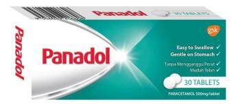 Panadol Regular Coated 30's (10 tablets x 3 blisters)