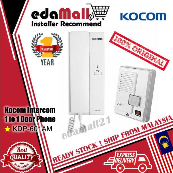 Ready Stock - Kocom Korea KDP-601AM 1 to 1 Door Phone Intercom System