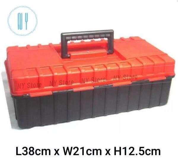 Multipurpose Plastic Tools Box PVC Home Improvement Storage Shelving - G681C (L38cm x W21cm x H12.5cm)