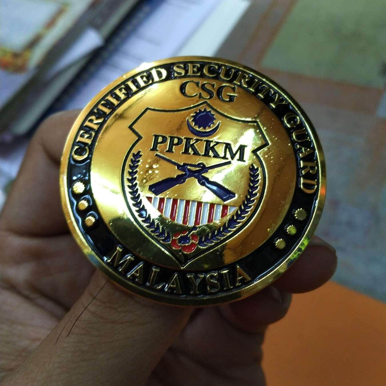 Logo Badge Ppkm Security Malaysia