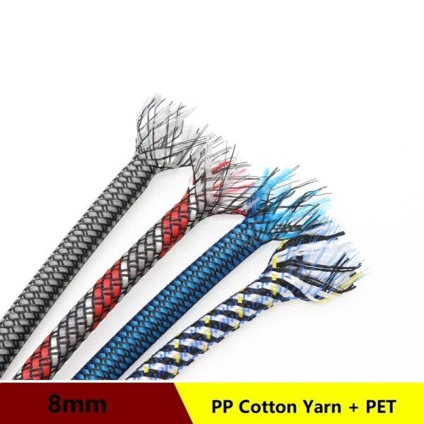 10Meter-8MM Tay áo bện mở rộng PP Bông hỗn hợp PET Sợi mềm Dây bọc cách điện Cáp bảo vệ Dây bảo vệ Vỏ bọc