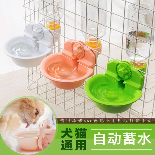 Bát Treo Cho Thú Cưng, Bát Treo Cho Chó, Bát Đựng Nước Cho Mèo Uống Nước 80%