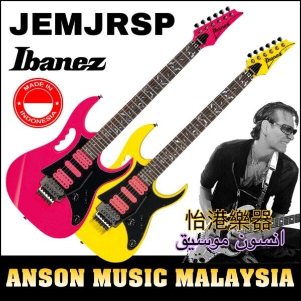 Ibanez JEMJRSP Steve Vai Electric Guitar Malaysia