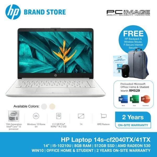 HP Laptop 14S-CF2040TX (Silver) / 14S-CF2041TX (Gold) 14 (i5-10210U, 8GB RAM, 512GB SSD, Radeon 530, Office H&S, W10) Malaysia