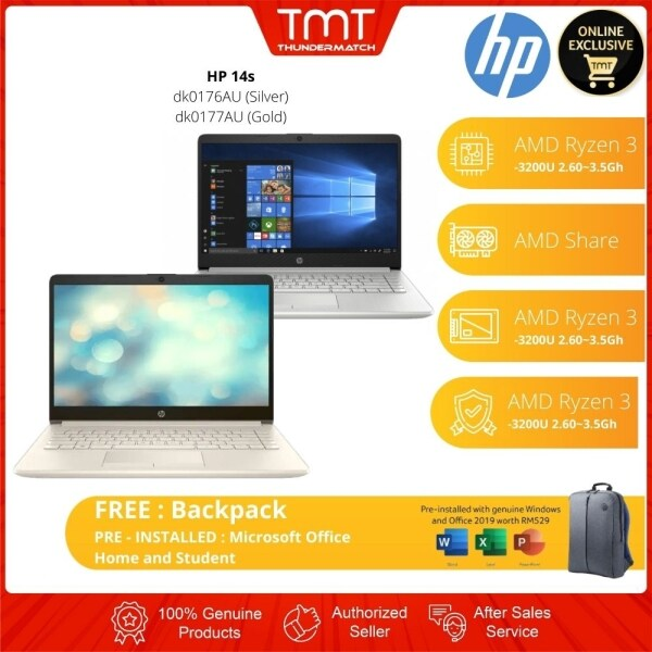 HP 14s-dk0176AU Silver | dk0177AU Gold | Ryzen 3-3200U | 8GB 512GB SSD | 14 | Win 10 | FREE Microsoft Office and Bag Malaysia