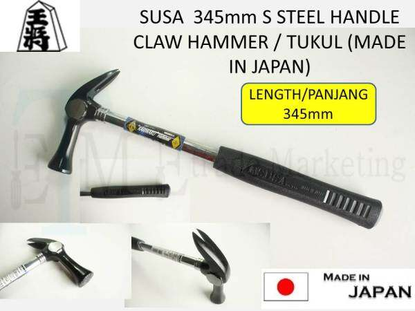SUSA  345mm S STEEL HANDLE CLAW HAMMER / TUKUL (MADE IN JAPAN)