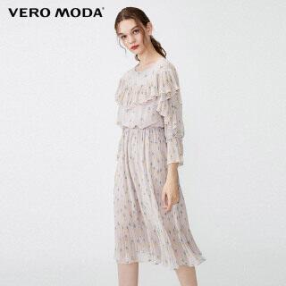 Vero Moda Đầm Xếp Ly Cổ Tròn In Hoa 31937C527 thumbnail