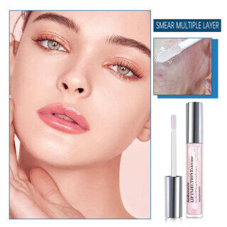 Lakerain Serum Bibir, Perawatan Bibir Pemadat Bibir Meningkatkan Elastisitas Bibir Mengurangi Garis-garis Halus Pelembab Minyak Mineral Lip Gloss 4G thumbnail