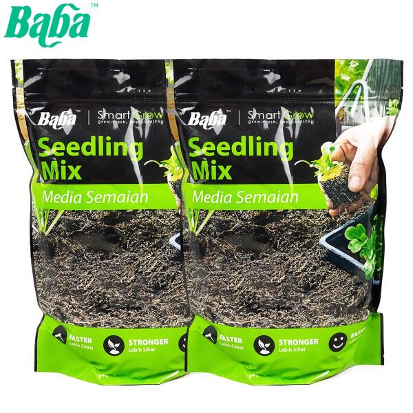 [COMBO] 2x Baba Smart Grow Seedling Mix Soil (Tanah Semaian) 3L