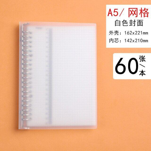 A5 Dày Trung Quốc Tiếng Anh Sinh Máy Tính Xách Tay Nhật Ký PP Vỏ Bọc Chống Thấm Nước Máy Tính Xách Tay Vòng Kim Loại Đóng Sách Notepad Trung Quốc Tiếng Anh Tập Thể Dục Cuốn Sách