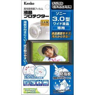 Kenko LCD Bảo Vệ Phim SONY EPV-SO30W-AFP LCD Rộng 3.0 Inch thumbnail